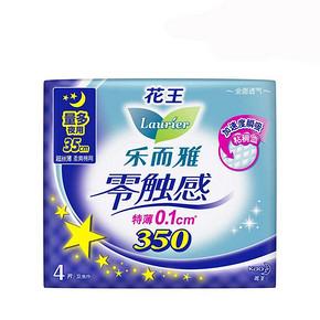 花王 乐而雅 零触感 瞬吸特薄量多夜用型35cm4片装 折3.5元(5.2,买3免1)