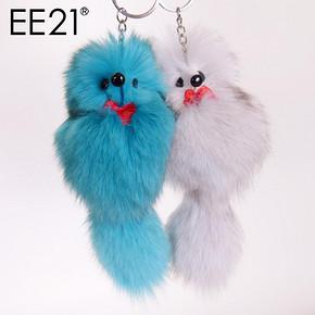 EE21 高档小狐狸毛绒钥匙扣挂饰 券后5.9元包邮