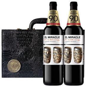 西班牙进口 DO级 奇迹干红葡萄酒 精品皮盒装 750ml*2瓶 98元(198-100)