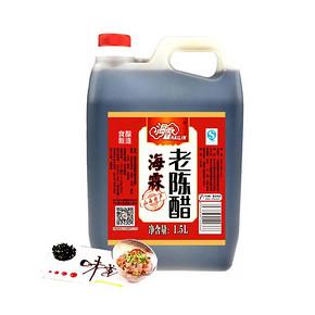 海霖 山西特产 老陈醋 1.5L 9.8元包邮