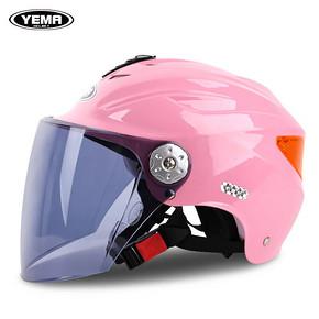 野马 摩托车电动车安全帽头盔 券后39元包邮