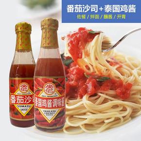 安记 番茄沙司+泰国鸡酱 组合装 7.9元包邮