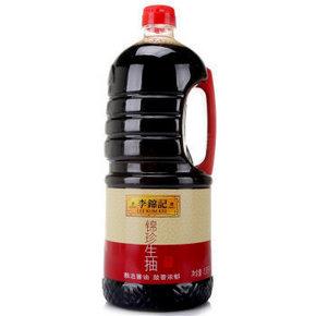 李锦记 锦珍生抽 1.75L 10.9元