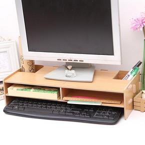DIY显示器增高架 8.5元包邮