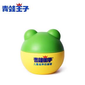 青蛙王子 儿童坚果牛奶滋养防皴霜 60g 15.9元包邮(30.9-15券)