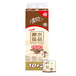 清风 原木纯品系列筒卫生纸 3层140g卷 折17.4元(买1送1)