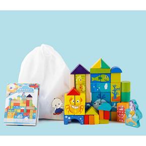 早教益智玩具 儿童大块海洋积木 50粒 券后14.9元包邮