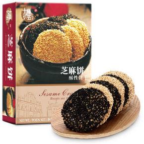 十月初五 芝麻饼 62g 折5.4元(4件6折)