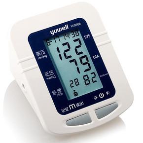 鱼跃 YE660A 电子血压计 49元包邮(99-50券)