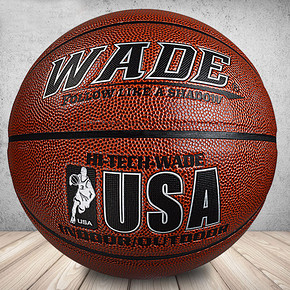 Wade 韦德 防滑吸汗软皮耐磨7号篮球 19元包邮(49-30券)