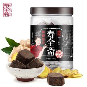 小S代言# 寿全斋 黑糖姜块 180g 9.9元包邮(39.9-10券)