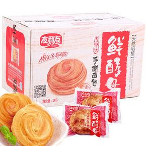 友利友 手撕面包整箱装 1kg 折23.9元(2件8折)