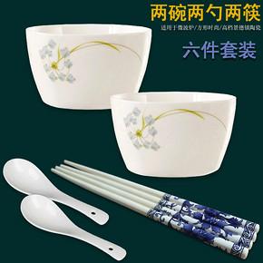 君鑫 六件套两碗两勺两筷 3.9元包邮