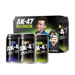 AK-47  男人的鸡尾酒 330ml*3瓶  5.9元