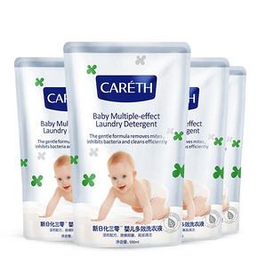 五羊 新日化三零婴儿多效洗衣液500ml*4袋 12.9元