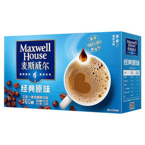 麦斯威尔原味速溶咖啡780g*2件 49.8元