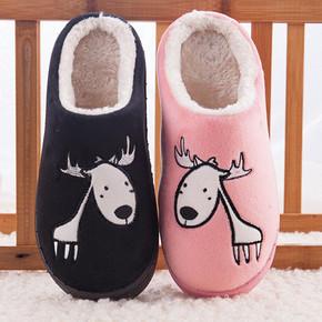 碧玛 冬天棉拖鞋 8.8元包邮