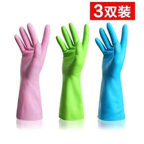 3双装橡胶耐用防水家务手套 薄款 7.9元