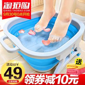 鑫宝鹭 折叠洗脚盆 券后29元