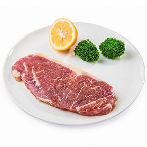 联豪西冷牛排130g 9.9元