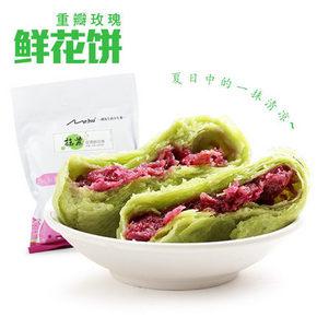 Mr.hu 抹茶鲜花饼 50g*6枚 券后11.9元包邮