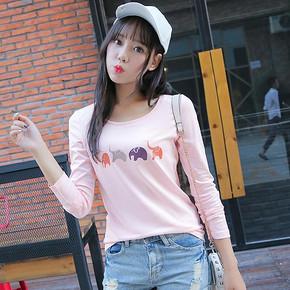 天猫:女士韩版秋季长袖T恤 9.9元包邮