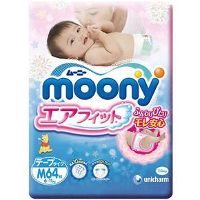 Moony 尤妮佳 婴儿纸尿裤 M64片 79元