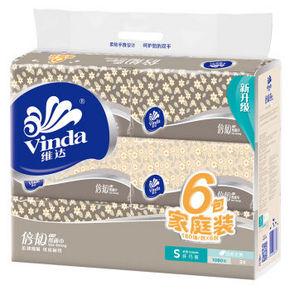 维达 抽纸 倍韧系列 2层180抽*6包 折12.2元(买2免1)