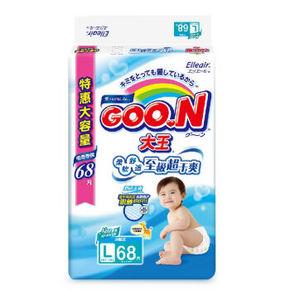 GOO.N 大王 维E系列 婴儿纸尿裤 L68片 99元包邮