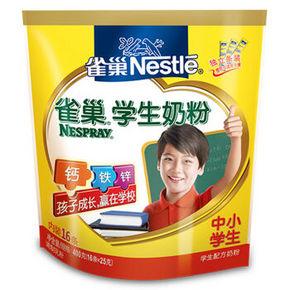 Nestle 雀巢 学生奶粉 400g 33.8元