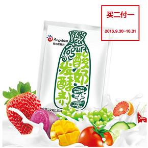 安琪2菌酸奶发酵剂1g*10DYI 折1元 (1.9,2件5折)