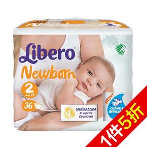 丽贝乐 婴儿纸尿裤NB36片 折9.95元(19.9,一件5折)