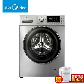 美的 MG80-1405DQCS洗衣机 8公斤 2998元包邮