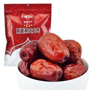 新疆特产  味正品新疆和田大枣四星500g 15.9元