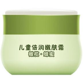宝宝金水 儿童美橄榄蜂蜜倍润嫩肤霜 50g 9.9元