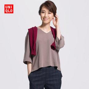 UNIQLO 优衣库 女装花式V领衬衫 79元
