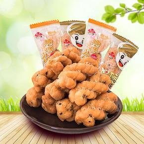 建湘 脆香麻花甜咸味 500g 8.6元包邮