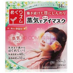 花王 洋甘菊蒸汽眼罩 14片 56.5元(49.9+6.6)