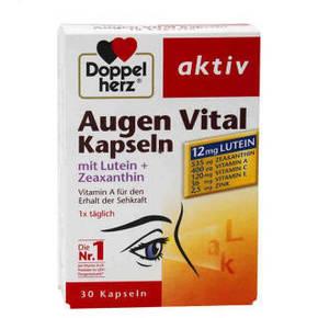 护眼卫士# 双心 叶黄素护眼胶囊 30粒 折44元(2件5折)
