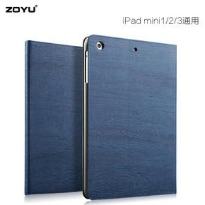 zoyu iPad mini 保护套  券后5元包邮