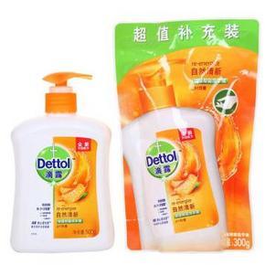 Dettol 滴露 自然清新洗手液 500g+300g 折9.9元(买2免1)