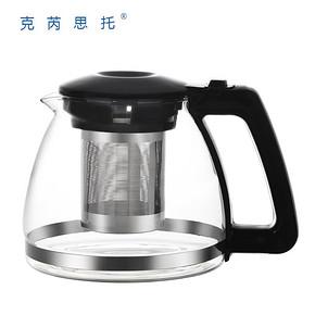 克芮思托 耐热玻璃泡茶壶 2件 19.8元包邮(第2件1元)