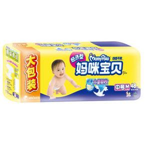 妈咪宝贝 均吸干爽纸尿裤 M48 折33元(99选3件)
