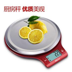斤斤计较# 香山 家用厨房电子秤 1g 19元包邮(49-30券)
