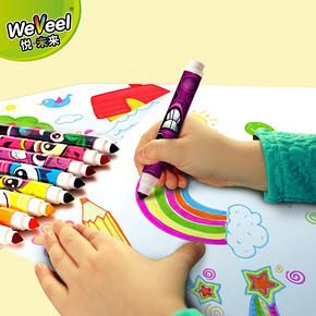 WeVeel 儿童可水洗水彩笔套装 水果味 8色 券后19.9元包邮