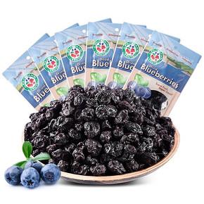 GracelandFruit 蓝莓果干 40g*12袋 99.7元包邮