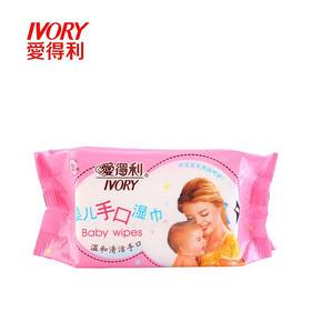 爱得利 婴儿手口湿巾 25片 0.8元包邮(3.8-3券)