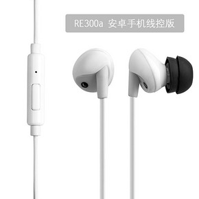 HiFiMAN RE300A android线控入耳式耳机 49元包邮