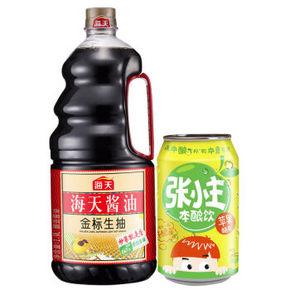 海天 金标生抽1.9L+苹果醋饮 330ml 19.9元