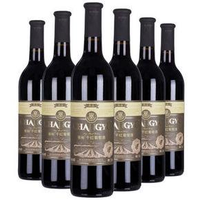 张裕 尚品干红葡萄酒 750ml*6瓶 179元包邮